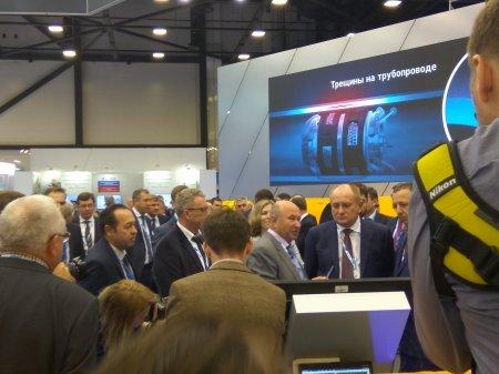 Международный газовый форум в Санкт-Петербурге 2-5 октября