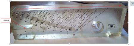 Визуализация образца СО-1 в режиме ЦФА-Х