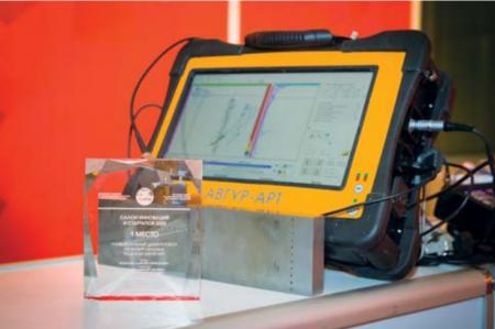 Победа на Салоне Инноваций - АВГУР-АРТ 2020