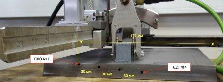 Получение изображения несплошностей на границе сплавления ос-новного металла и сварного соединения методом цифровой фокусировки антенной